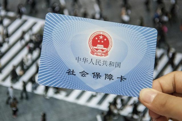 """江西晒社保""""成绩单"""" 贫困人员全部纳入居民养老保险"""