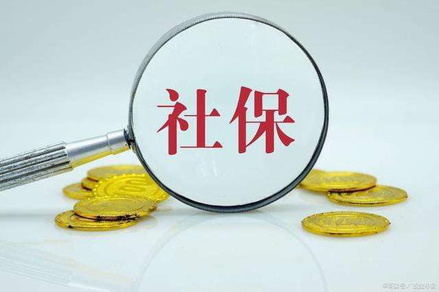 江西:今年预计减轻企业社保费负担110亿元