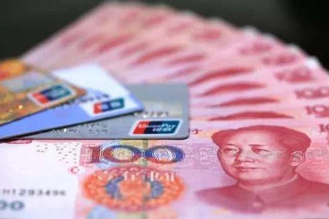 """江西:25条措施支持小微企业和""""三农""""主体融资"""