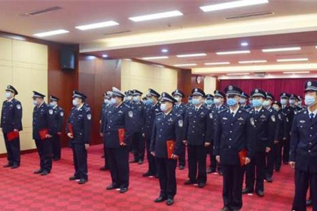 省公安厅举行聘任仪式 为首批7位受聘督察专员颁发聘书