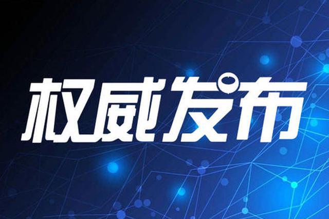 江西省再添17家制造业单项冠军企业