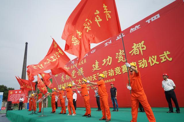 陶文旅集团董事长刘子力:未来的陶溪川将是现在的十倍