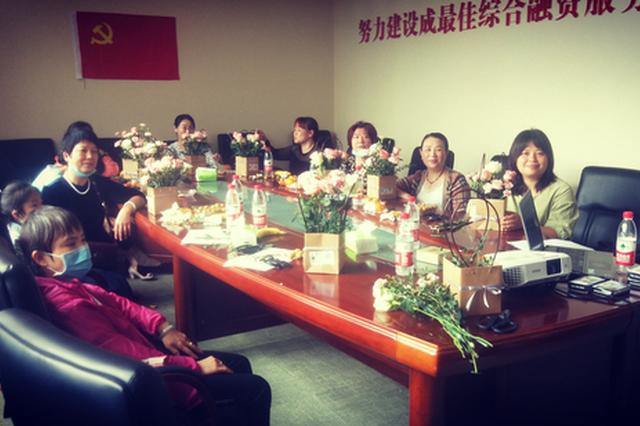 中信银行南昌二七北路支行成功举办母亲节客户回馈活动