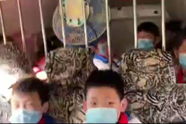 """鹰潭交警开出万元罚单 """"黑校车""""核载5人塞进18人"""