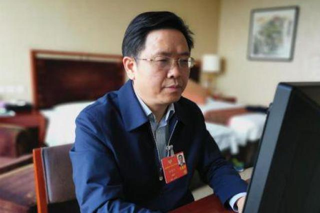 梅国平:加大支持高校毕业生新经济就业创业