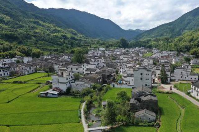 助力生态文明建设 江西累计发行绿色金融债150亿元