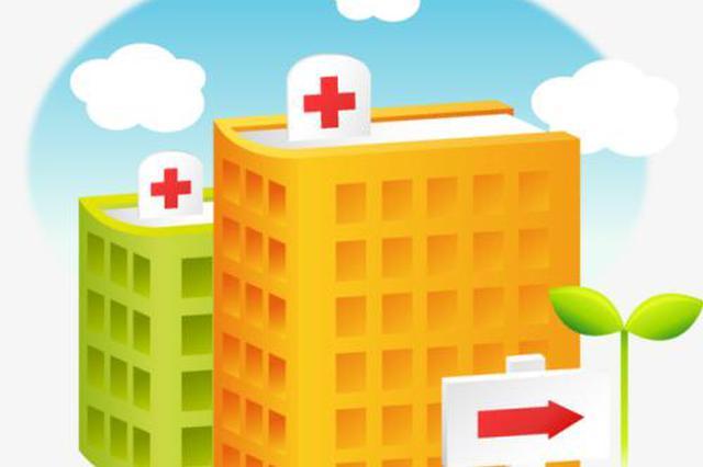 全国人大代表张伟:建议每个省建立一个公共卫生临床中心
