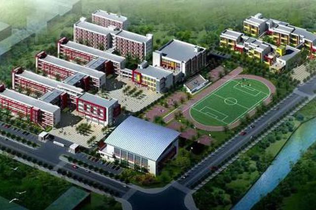 占地100亩 3240个学位!抚州高新区曾巩学校有了新进展