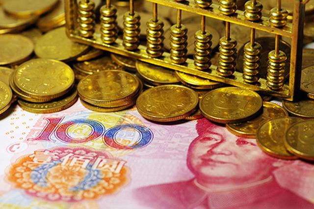 今年前2月 南昌一般公共预算收入增长7.8%