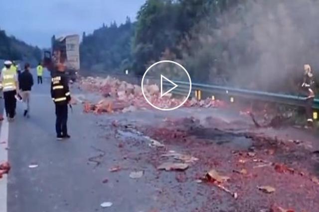 黄浮高速安徽段一赣牌装载烟花货车发生事故 致1死2伤