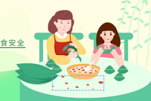 端午节、中高考期间怎么吃?江西发布饮食安全消费提示