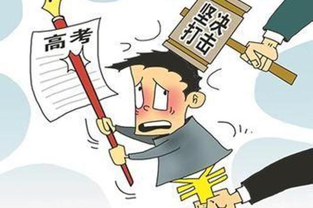 严防替考:江西使用指纹或人脸识别技术验证高考生身份