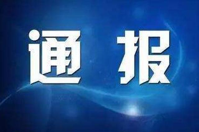 广州通报新增4例境外输入无症状感染者 一人籍贯江西