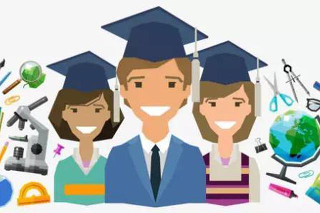今年江西将安排3万高校毕业生到中小幼任教
