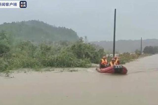 江西防汛应急响应提升至III级 景德镇等地近40万人受灾