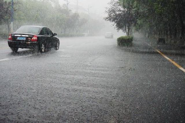 9日-10日江西仍有暴雨大暴雨 11日本次强降雨过程结束