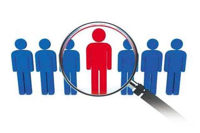 2020年江西省百千万人才工程人选名单出炉 他们是谁?