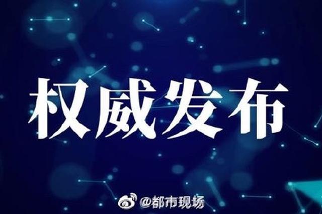 九江紧急通知:7月13日前全镇居民撤离江洲镇
