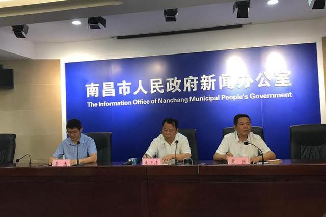 南昌市属学校690个车位将于7月15日全面对外开放