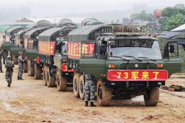 东部战区陆军下辖三大集团军均已派官兵增援抗洪一线