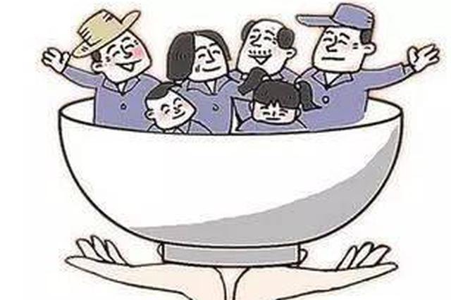 九江下拨5068万元 用于困难群众社会救助兜底保障