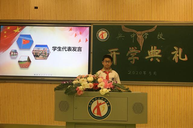 """九江市2020年度第二批""""新时代好少年""""名单出炉"""