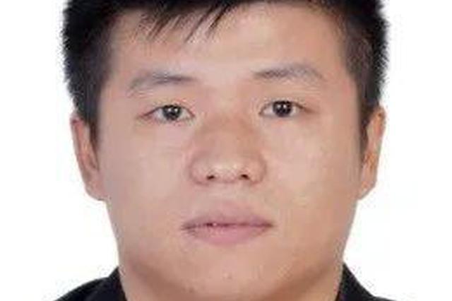 奉新县人民法院发布涉黑涉恶案件执行悬赏公告