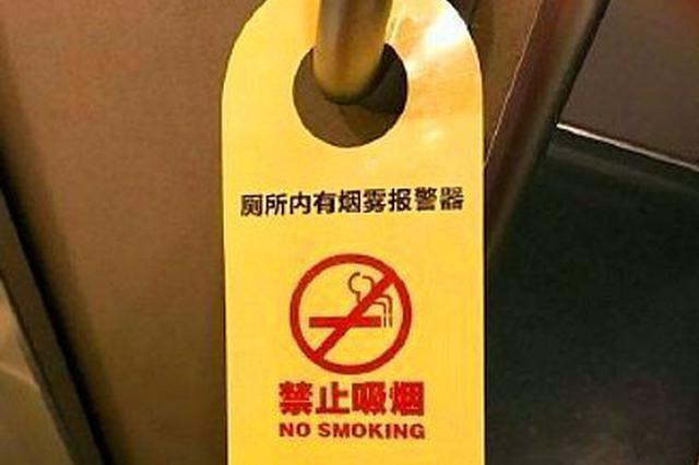 男子动车内吸烟触发警报 南昌铁警开出500元罚单