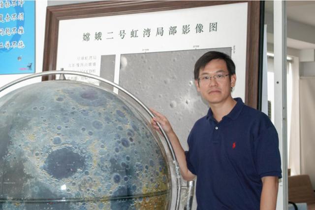 这位抚州人任中国火星探测任务地面应用系统总设计师