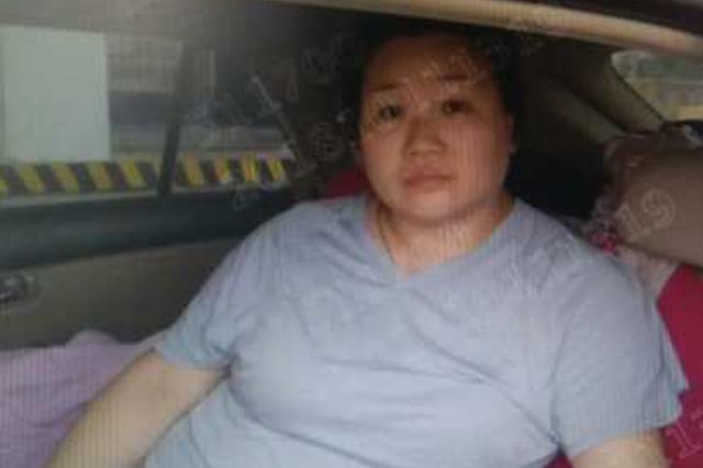 最高奖励30万元 江西丰城警方悬赏通缉一涉黑在逃人员