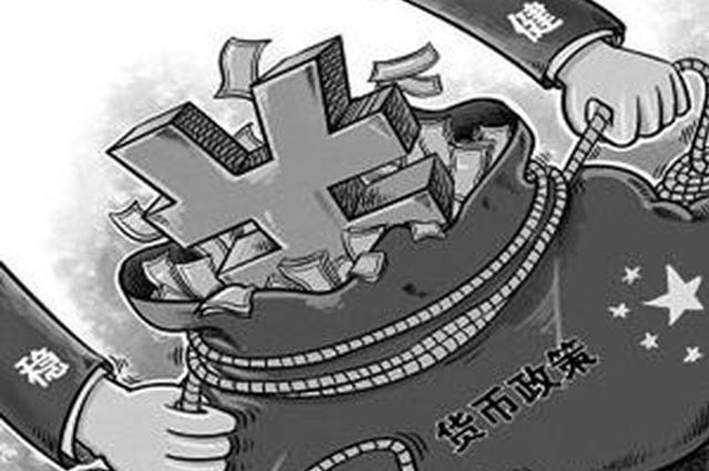 保持金融总量适度 着力稳企业保就业——专访中国人民银行行长易纲