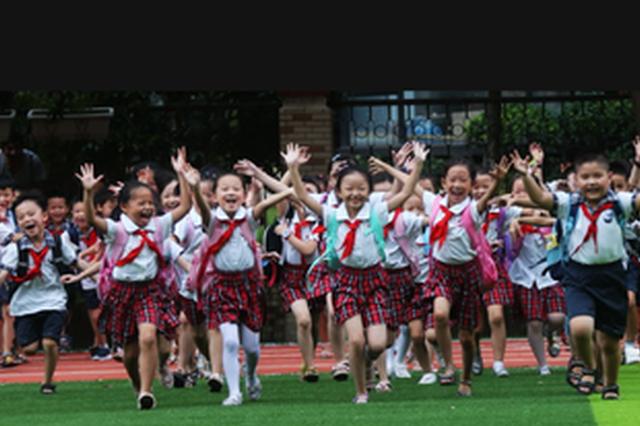 南昌14所广电幼儿园转为普惠性民办幼儿园