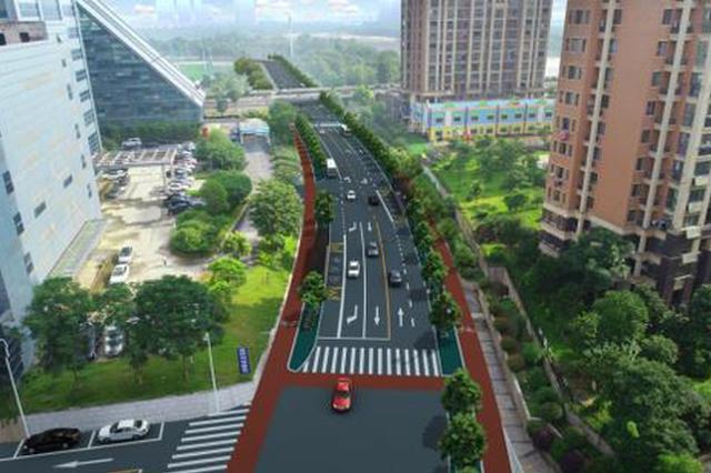 """新余这条商业街即将""""大变脸"""" 近期开工改造封闭施工"""