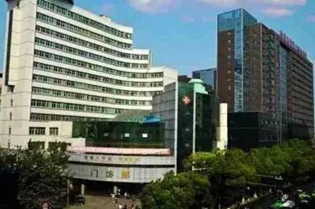 南昌大学二附院儿童眼科住院部搬迁