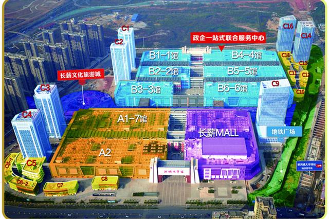 南昌新洪城大市场8月29日正式开业 攻略指南来了