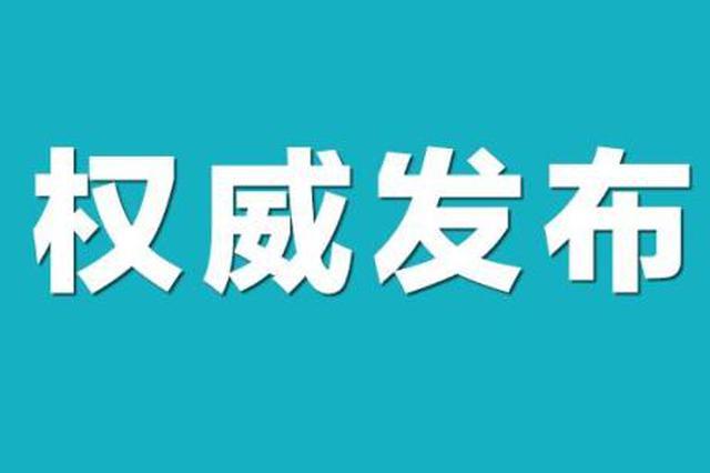 江西40家单位及产品列入国家第五批绿色制造名单