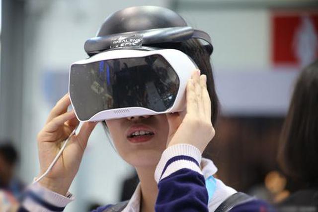 2020世界VR产业大会云峰会10月下旬召开