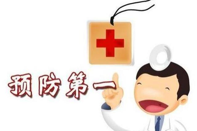 江西省疾控中心提醒 做好防蚊灭蚊措施谨防登革热