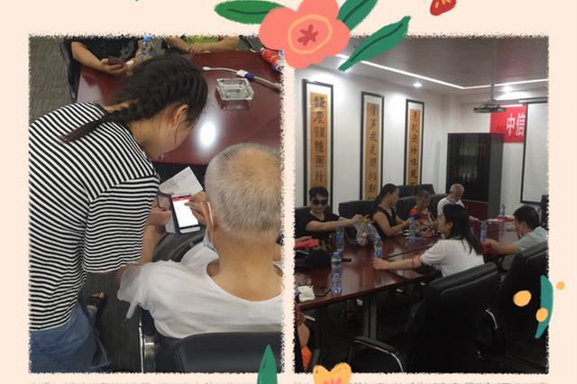 中信银行赣江新区支行手机银行小课堂开课啦