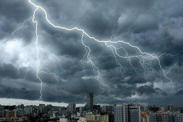 今晚到明天江西部分地区有暴雨 局部有强雷电