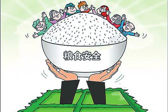 省政府与国家粮食和物资储备局签署战略合作协议