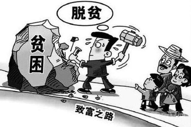 助力决战决胜脱贫攻坚 江西省着力培育创业致富带头人