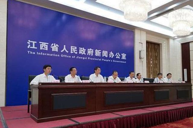 """江西明确""""禁塑""""时间表 2025年有效控制塑料污染"""