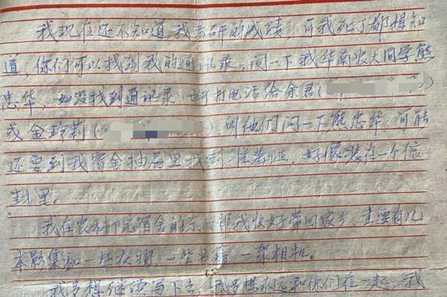"""南昌经开区:警医联动 共同守护""""生命之花"""""""