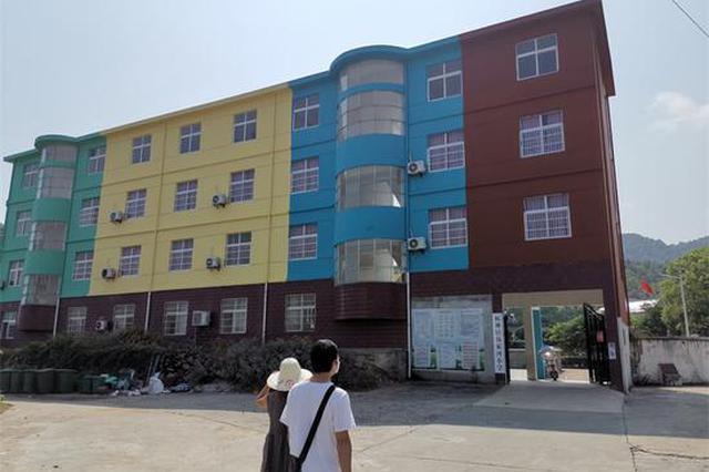 私人租校舍被指侵占国有资产 庐山西海管委会开会协调