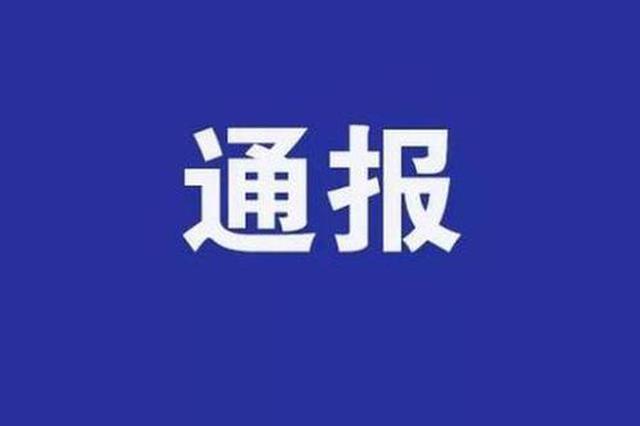 """宜春""""罗氏金行案""""最新进展:查扣资产估值逾6000万"""