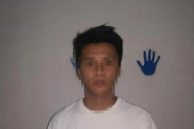 提醒!九江有人在不明APP上贷款 反被骗10万元