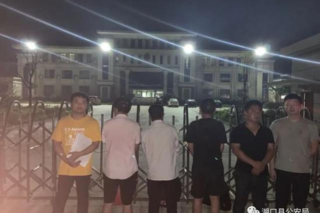 3名外地男子丢砣诈骗 骗走九江大妈金手镯