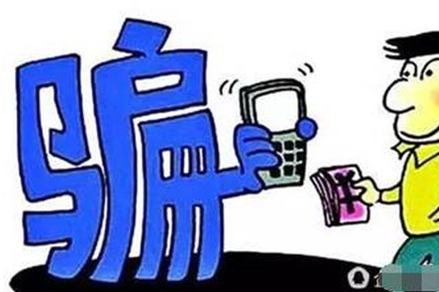 临川警方协助安徽警方抓获3名犯罪嫌疑人
