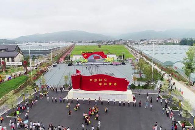 """""""中国农民丰收节""""活动9月22日举行 于都已经准备好了"""